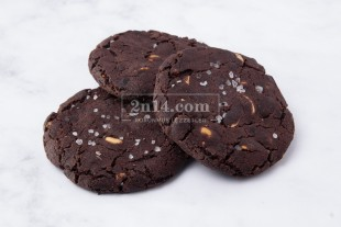 Mineral Cookie (Pestisit - GDO- DON - ZON - Aflatoksin Analizli)